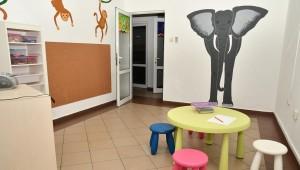 Стая специализирана за обучение на деца
