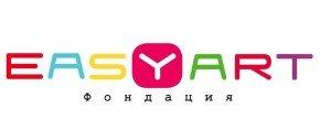 Фондация Easyart е партньор на нашето езиково училище