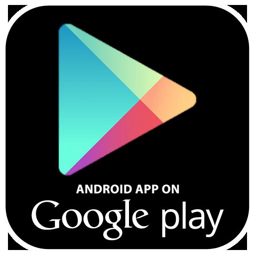 Свалете от магазина за android апликации