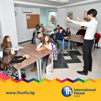 Заповядайте на открит урок с опитните преподаватели на IHS