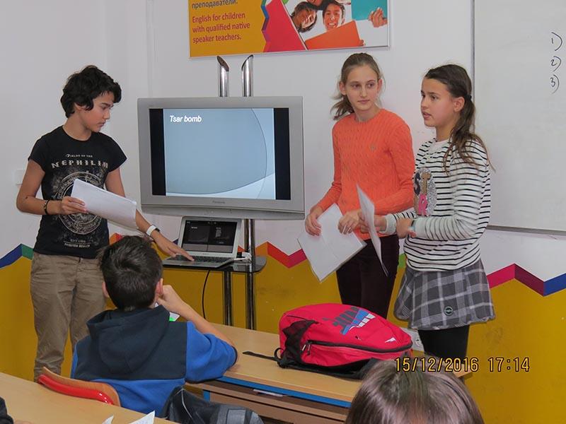Работим с учениците от елитни училища в София