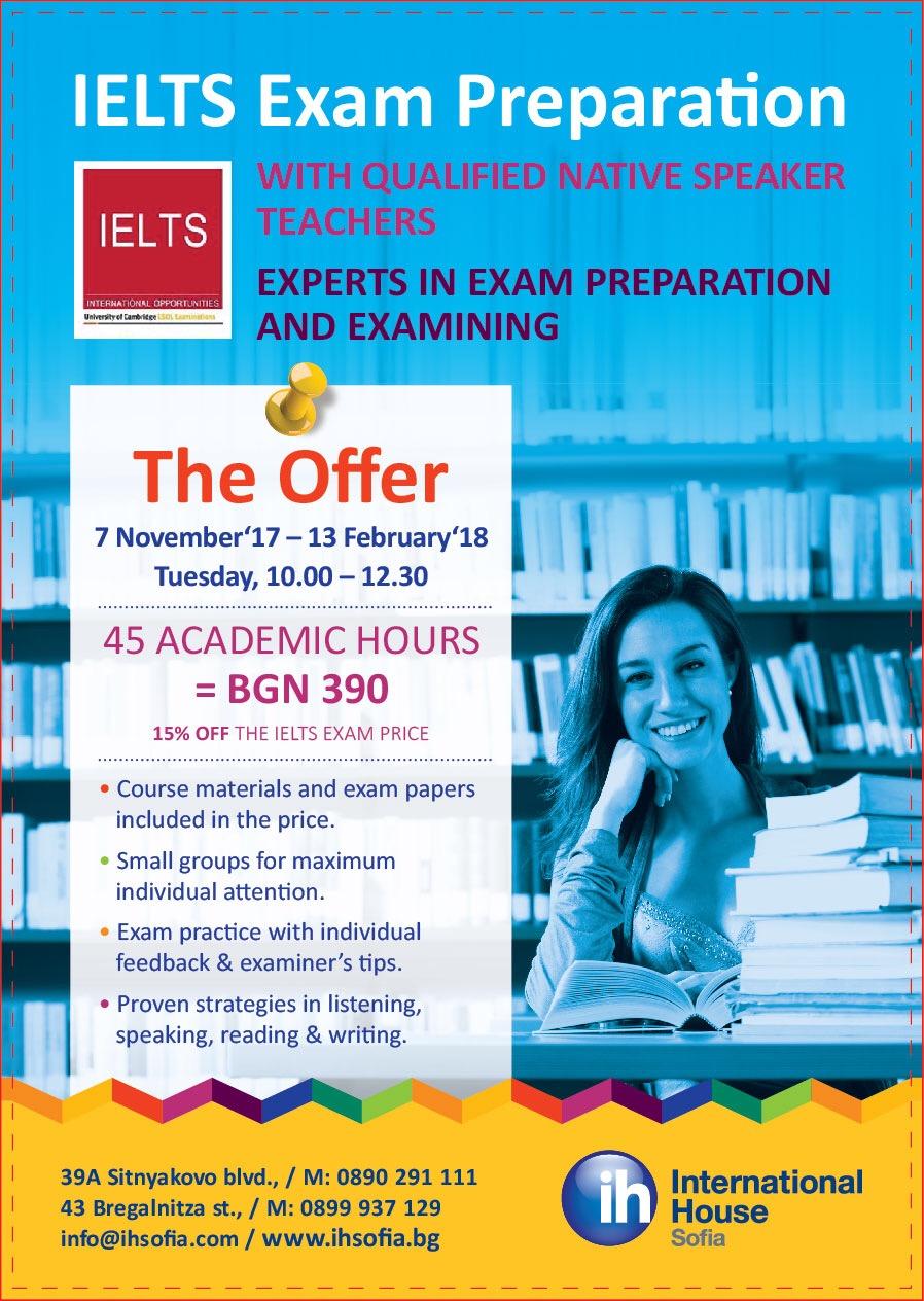 IELTS подготовка за ученици с Британец