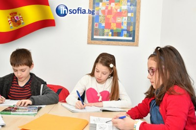 Испански език за деца с опитни чуждестранни преподаватели