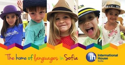 Открити уроци по английски език за деца