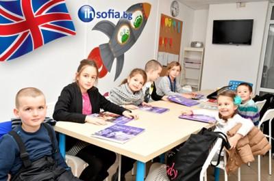 Английски за деца от 4 до 17г