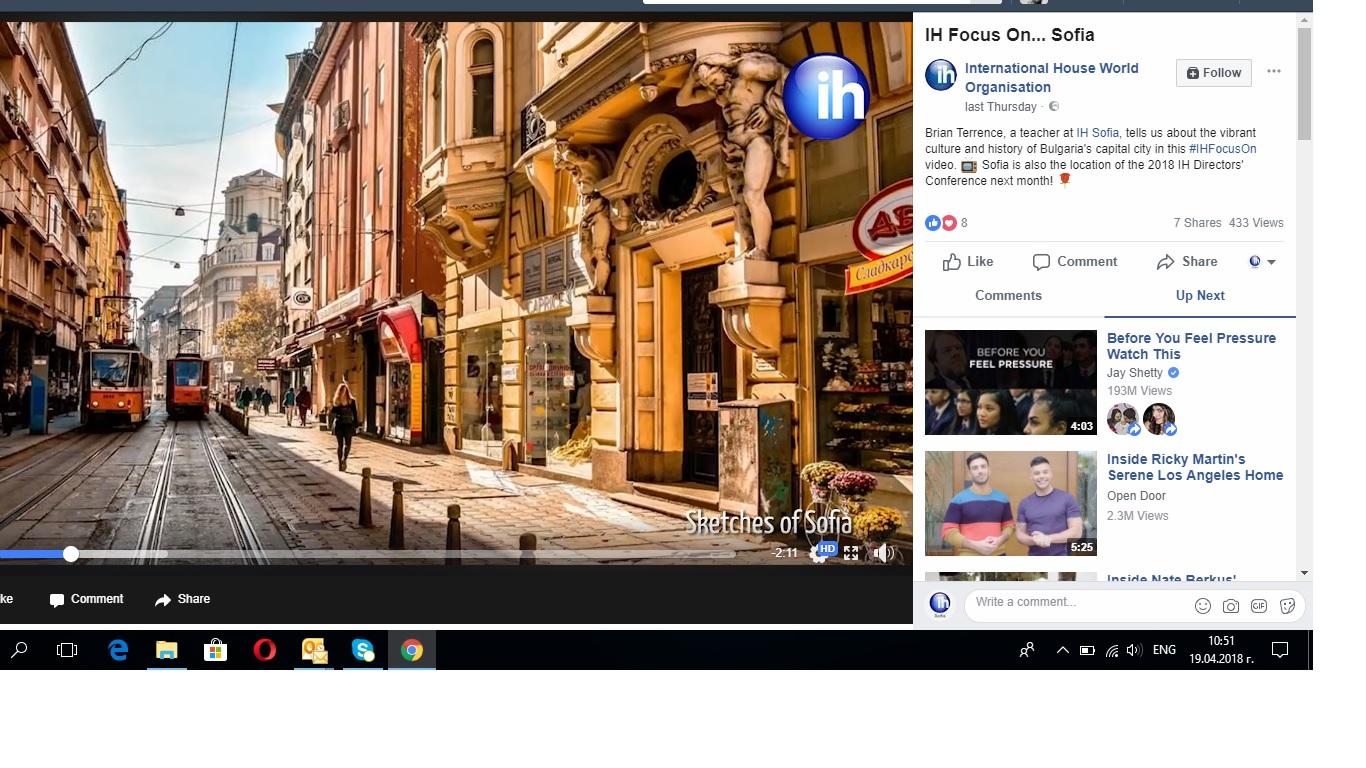 IH Focus on Sofia video
