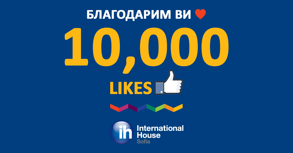 IH Sofia FB page - 10,000 likes today.