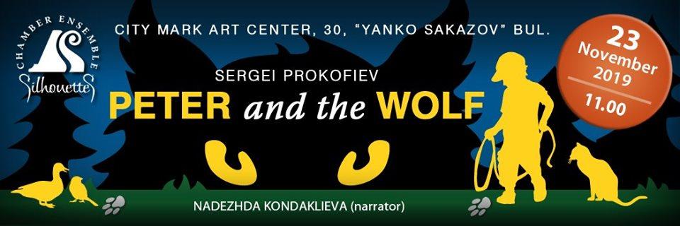 """""""Peter and the Wolf"""" - Английска постановка за деца на 23.11.2019"""