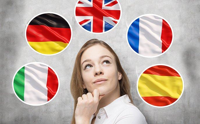 IH предлага разнобразие от чужди езици