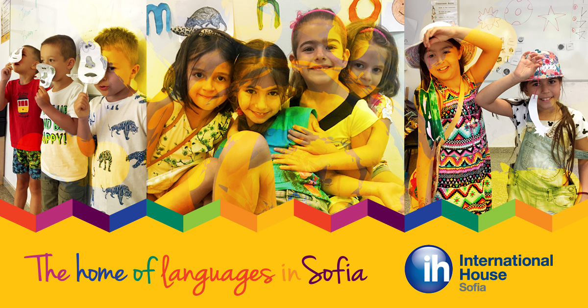 Лятно английско училище за деца в София