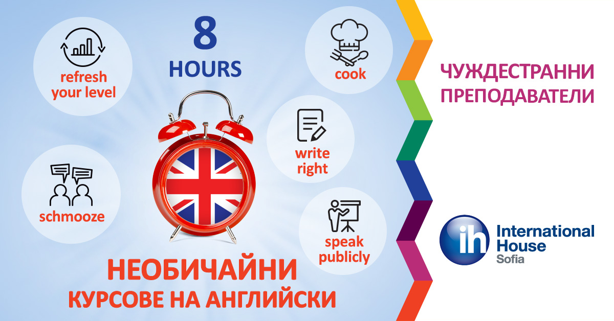 English courses for adults.