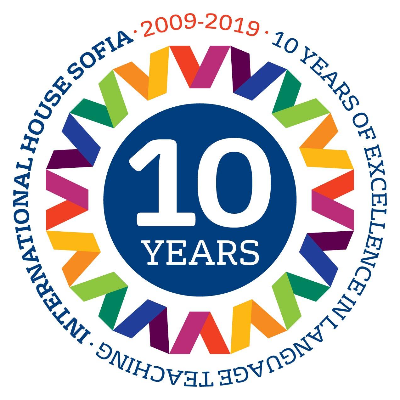 10 години английски език в София