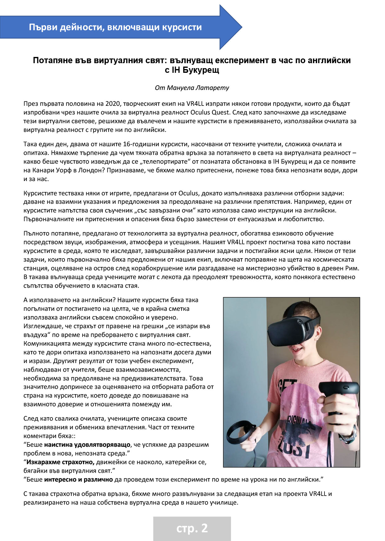 Virtual Reality for Language Learning - page 2