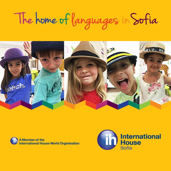 Лятно училище с британци и американци в София.