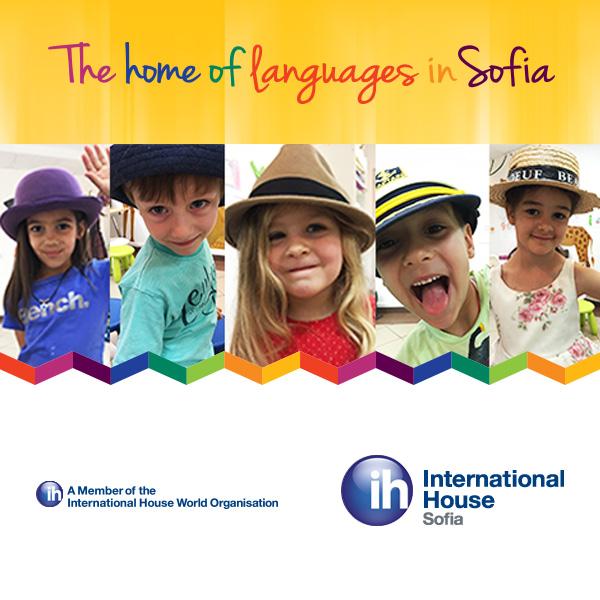 Целодневно английско училище за деца. С британски и американски учители.