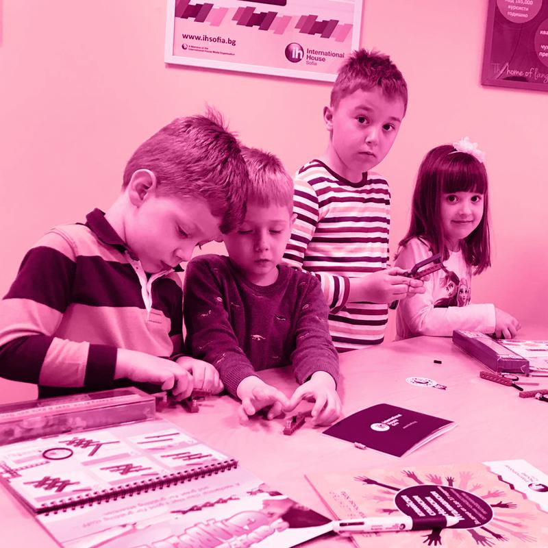 В лятното училище децата работят по проекти